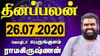 Raasi Palan 26-07-2020 | Dhina Palan | Astrology | Tamil Horoscope