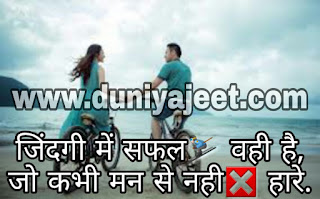 Loving shayari in Hindi