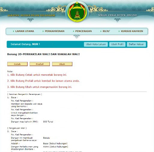 Borang 2D Perempuan Selangor
