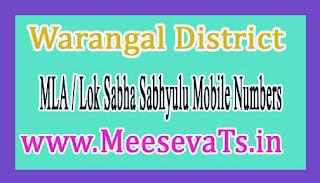 Warangal District MLA & Lok Sabha Sabhyulu Mobile Numbers List Telangana State