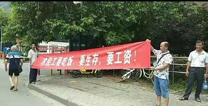 投诉:在韩城市种树的民工连续三天到陕西省政府讨工钱