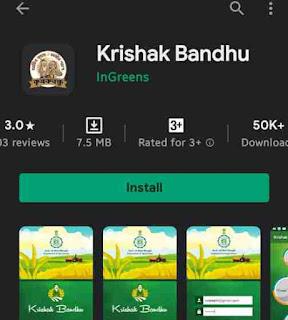 Krishak Bondhu app