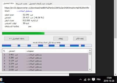 أفضل عرض جيل رابع في الجزائر 4g djezzy او 4g ooredoo ؟