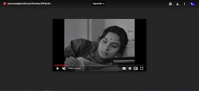 .চারুলতা. বাংলা ফুল মুভি   .Charulata. Full Hd Movie Watch