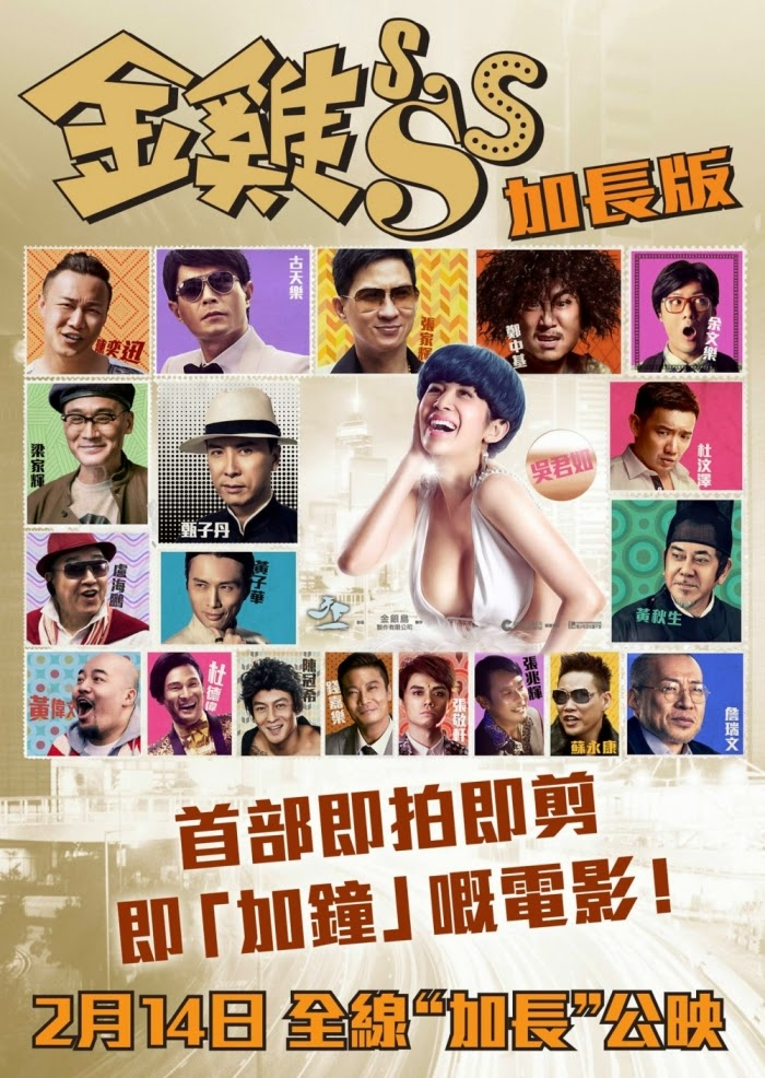 Golden Chickensss (2014) BluRay 720p