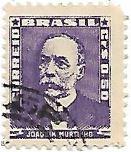 Selo Joaquim Murtinho, violeta