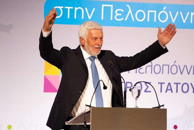 Πέτρος Τατούλης: Πρώτα η Πατρίδα, πρώτα η Πελοπόννησος από την πρώτη Κυριακή