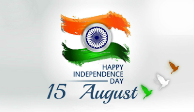 Happy 73rd Independence Day & Happy Raksha Bandhan 2019 : Wishes, Messages, Quotes, Facebook & Whatsapp status