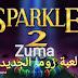 لعبة زوما الجديدة سباركل Sparkel 2 لجميع هواتف الأندرويد