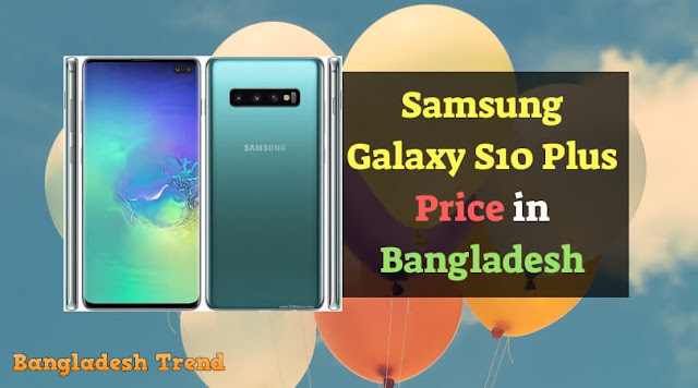 Samsung Galaxy S10 Plus Price in Bangladesh