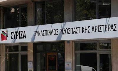 ΣΥΡΙΖΑ: Είμαστε αποφασισμένοι να βάλουμε τάξη στο ραδιοτηλεοπτικό τοπίο και θα το κάνουμε