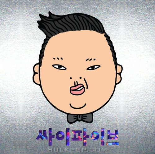 PSY – PSYfive (ITUNES PLUS AAC M4A)