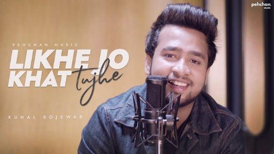 LIKHE JO KHAT TUJHE LYRICS - Kunal Bojewar | Kanyadaan | Lyrics4songs.xyz