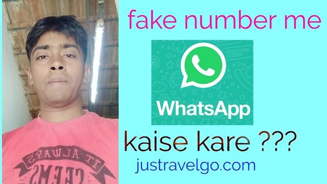 Fake Number Me WhatsApp Kaise Use Kare? Kyu Aur Kiya Solutions