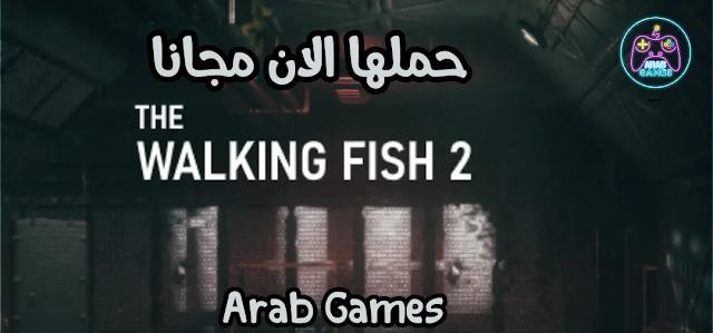 تنزيل لعبة The Walking Fish برابط مباشر