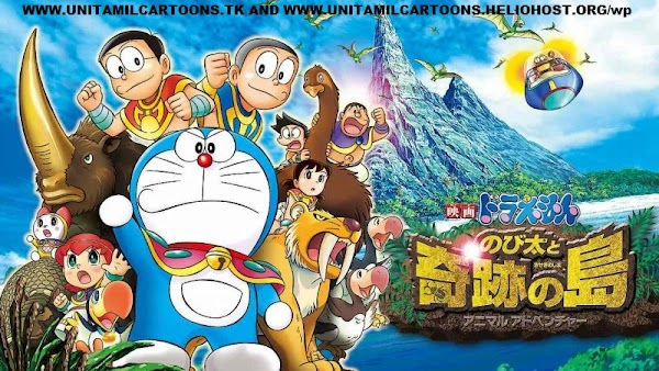 Doraemon: Nobita and the Island of Miracles-Animal Adventure Full Movie In Tamil