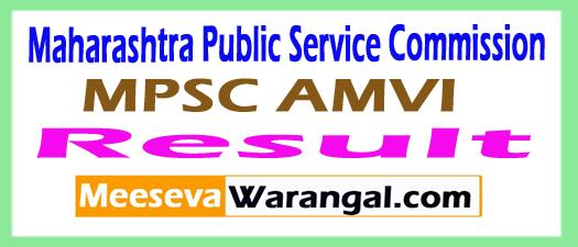 MPSC AMVI Result 2017
