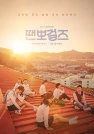 25 Drama Korea Sekolah Paling Romantis Terbaik yang Wajib Ditonton