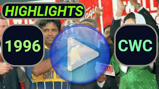 Wills CWC 1996 Video Highlights