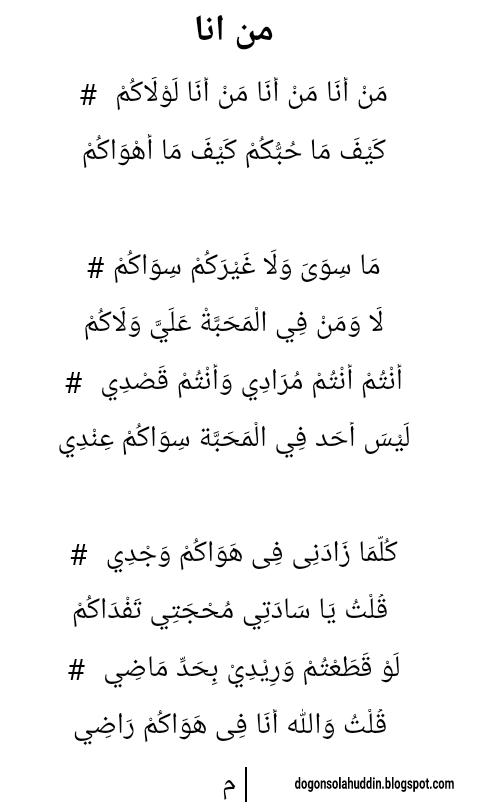 Man Ana Lirik Arab : lirik, Terbaru