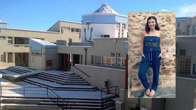 Το Πανεπιστήμιο Κρήτης αποχαιρετά την Κυριακή Κωτσογιάννη