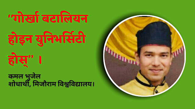 Not gorkha batalion but university