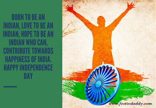 Independence-Day-2020-Status-Messages-Quotes-Image-SMS-Greeting