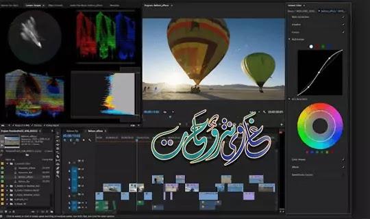 تحميل برنامج ادوبى بريمير 2019 - Adobe Premiere pro 2019 V13.1.5.47