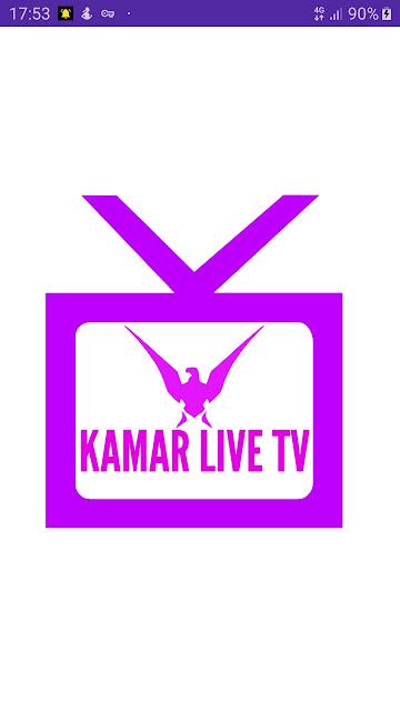 تحميل تطبيق KAMAR LIVE TV.apk لمشاهدة القنوات المشفرة بجودات متعددة