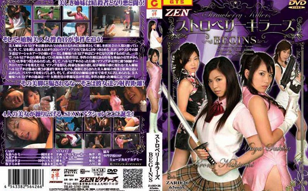 ZARD-26 Pembunuh Strawberry -Mulai-