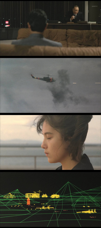 Godzilla contra Biollante (1989) HD 1080p Latino