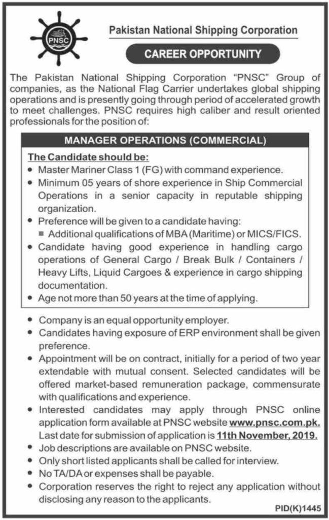 PNSC Jobs 2019