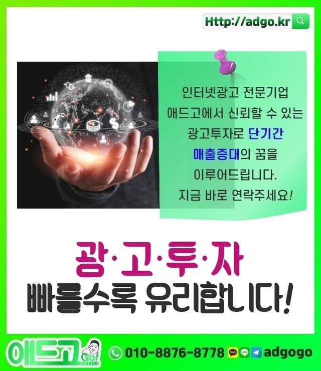 전북마케팅전략
