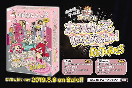 [BDRip] AKB48 Team 8 Live Collection ~Matomedashi ni mo Hodo ga Aru! RETURNS~ (2019.08.08)