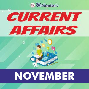 Current Affairs-05 November 2019
