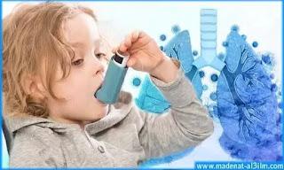 كيفية علاج الربو عند الأطفال