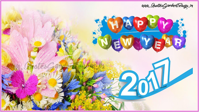 Best New year wishes greetings e-cards