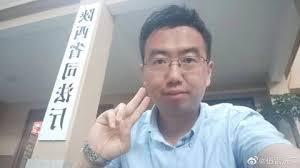 陕西人权律师常玮平异地转所遭阻 起诉浙江省司法厅获受理(图)