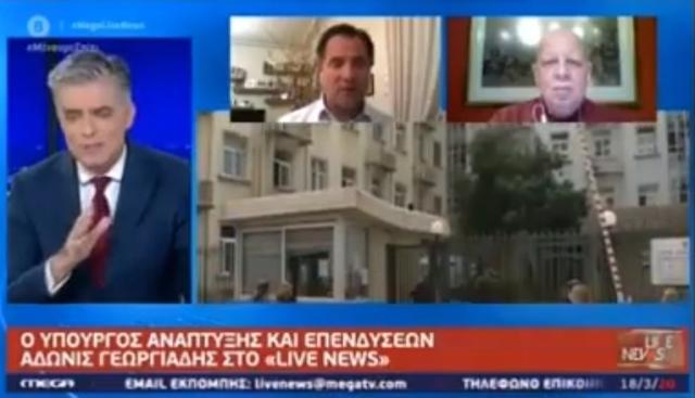 Με 400 ευρώ θα ζήσουν οι άνθρωποι, κ. Γεωργιάδη; – VIDEO