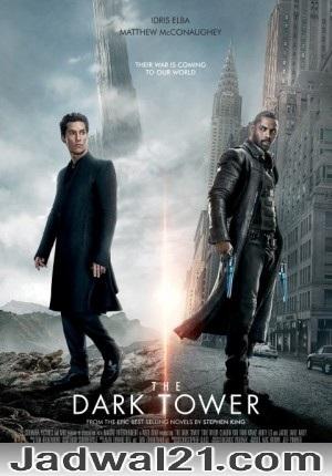 Film THE DARK TOWER 2017