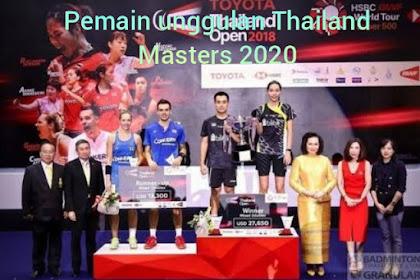 Ada 2 Wakil Indonesia di Daftar Unggulan Thailand Masters 2020