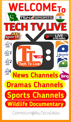 psl 6 2021 mobile app - psl live in mobile- Tech TV Live Android App 2021