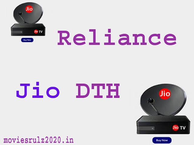 jio dth, jio dth 2020, jio dth website, jio dth offers, jio dth 500, jio dth booking online registration, jio dth channel list,