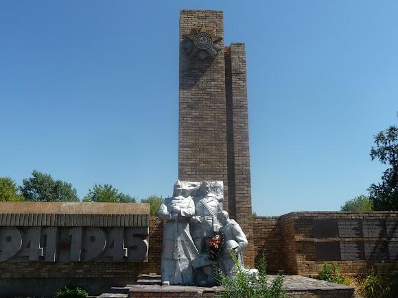 Васильківка. Район Низ. Вулиця Соборна. Військовий меморіал Другої світової війни