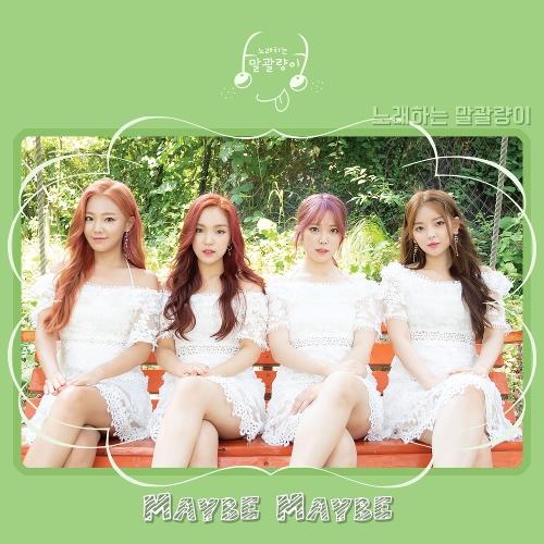 The Singing Girls – Maybe Maybe – Single