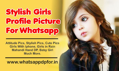 dp_for_whatsapp_profile_for_girls