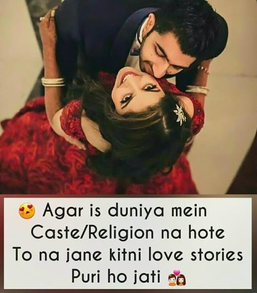 Hindi Love Status For Girlfriend