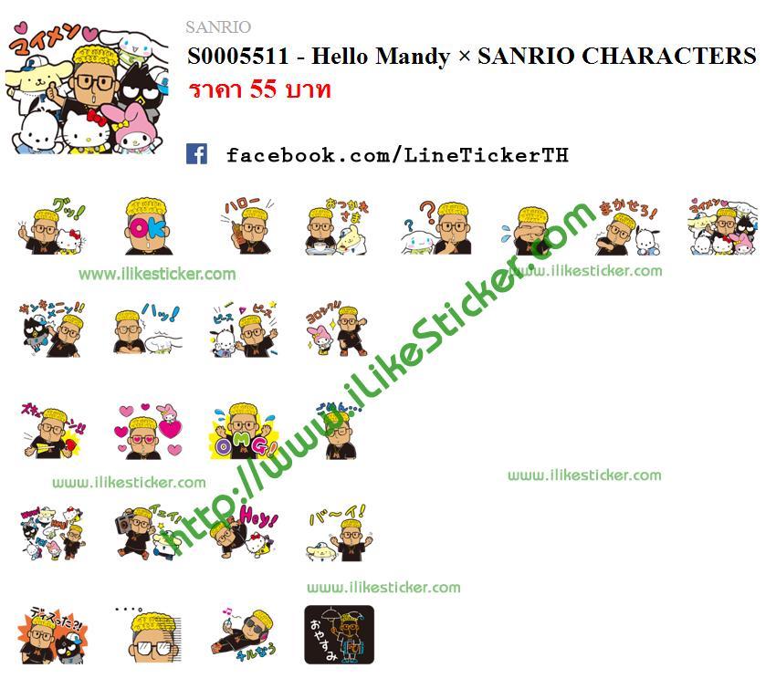 Hello Mandy × SANRIO CHARACTERS