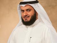 Download mp3 lantunan ayat suci Al-Quran lengkap 30 juzz oleh Syaikh Misyari Rasyid Alafasy