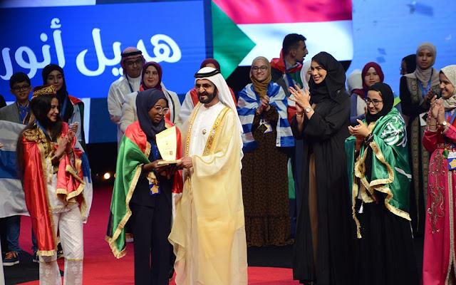 السودانية هديل أنور
